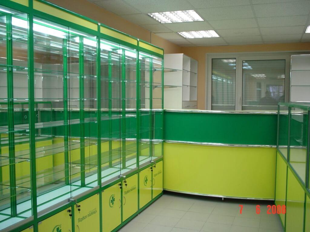 Аптека «Первая Помощь» г.Мурманск