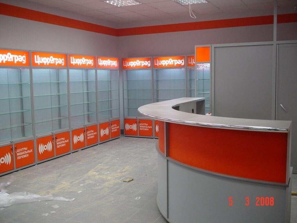 Магазин «Цифроград» г.Полярный
