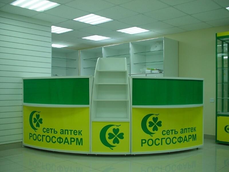 Аптека «Росгосфарм»