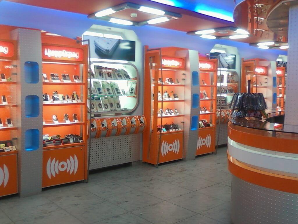 Магазин «ЦифроГрад» г.Мурманск